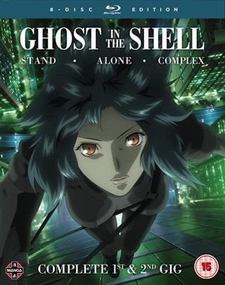 Ghost in the Shell - Stand Alone Complex: Complete 1st & 2nd Gig