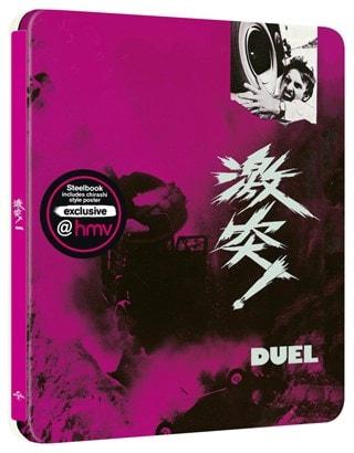 Duel (hmv Exclusive) - Japanese Artwork Series #2 Limited Edition Steelbook