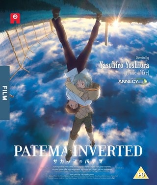 Patema Inverted