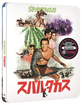 Spartacus (hmv Exclusive) - Japanese Artwork Series #7 Limited Edition Steelbook