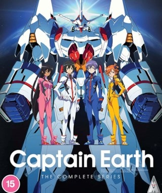 Captain Earth: The Complete Series