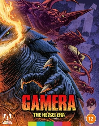 Gamera: The Heisei Era