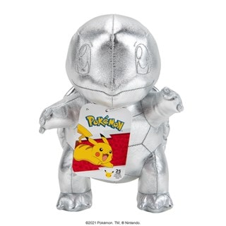 Silver Squirtle 8'' Pokemon Soft Toy