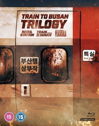 Train to Busan Trilogy