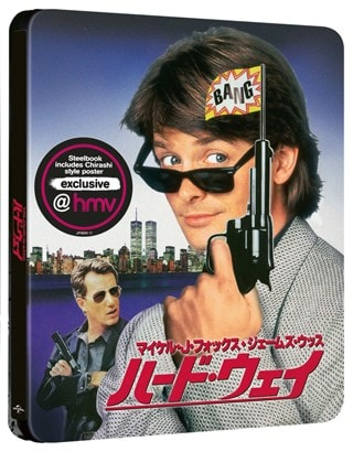 The Hard Way (hmv Exclusive) - Japanese Artwork Series #6 Limited Edition Steelbook