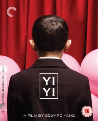 Yi Yi - The Criterion Collection