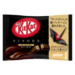 Kit Kat Dark Chocolate: Mini Share Pack of 12