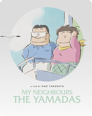 My Neighbours the Yamadas Limited Edition Steelbook