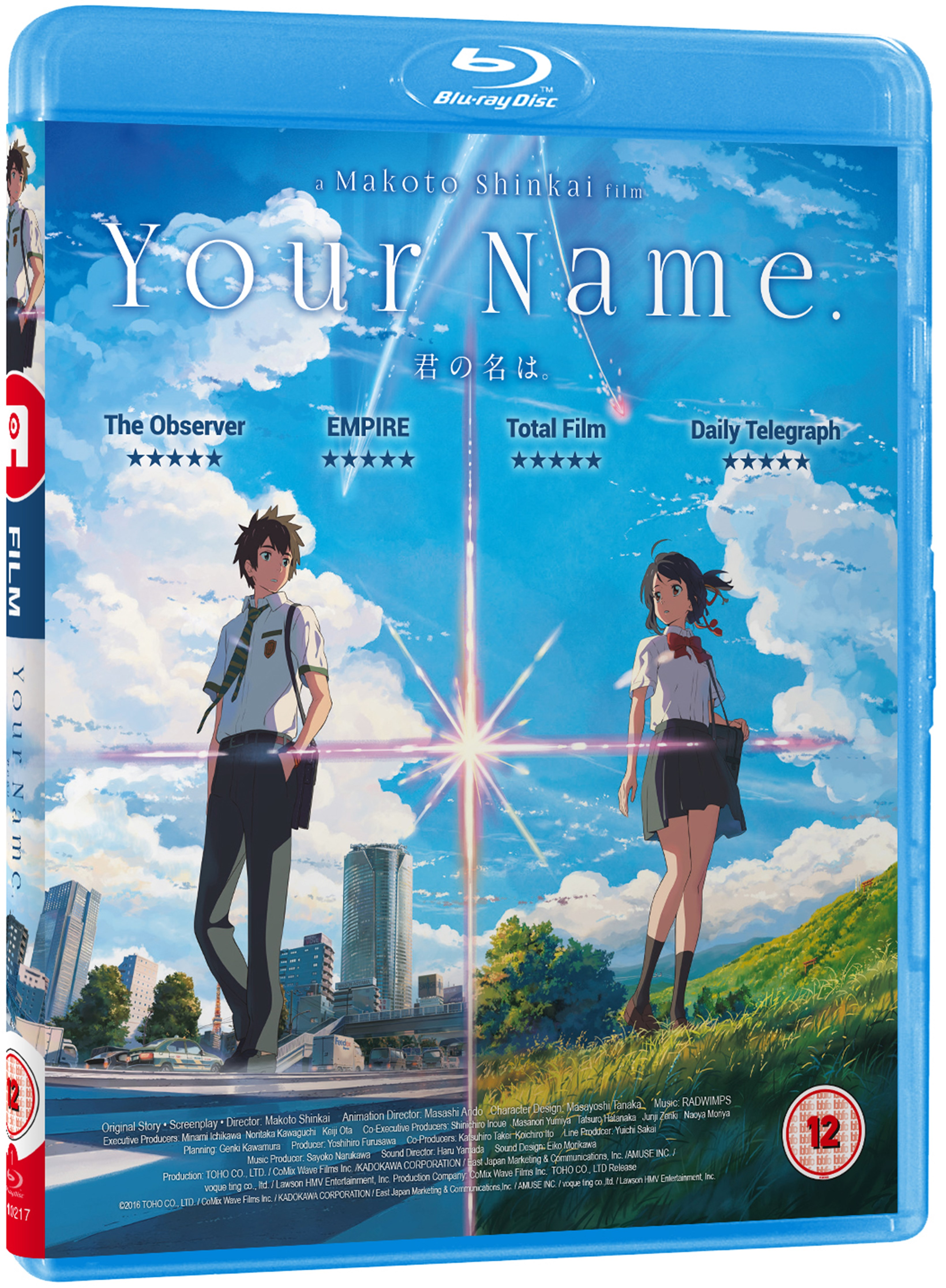 Your Name - 2