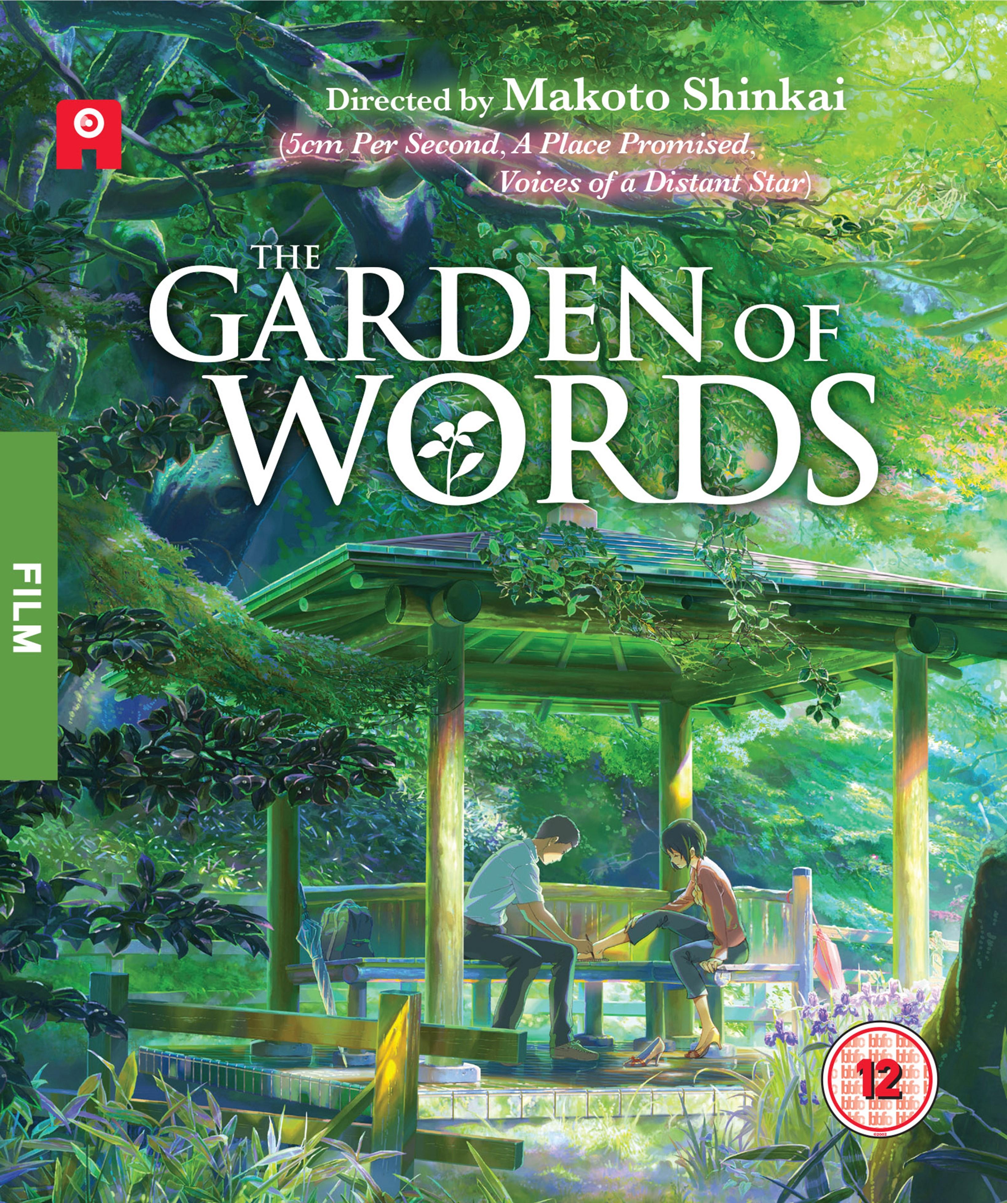 The Garden of Words - 1