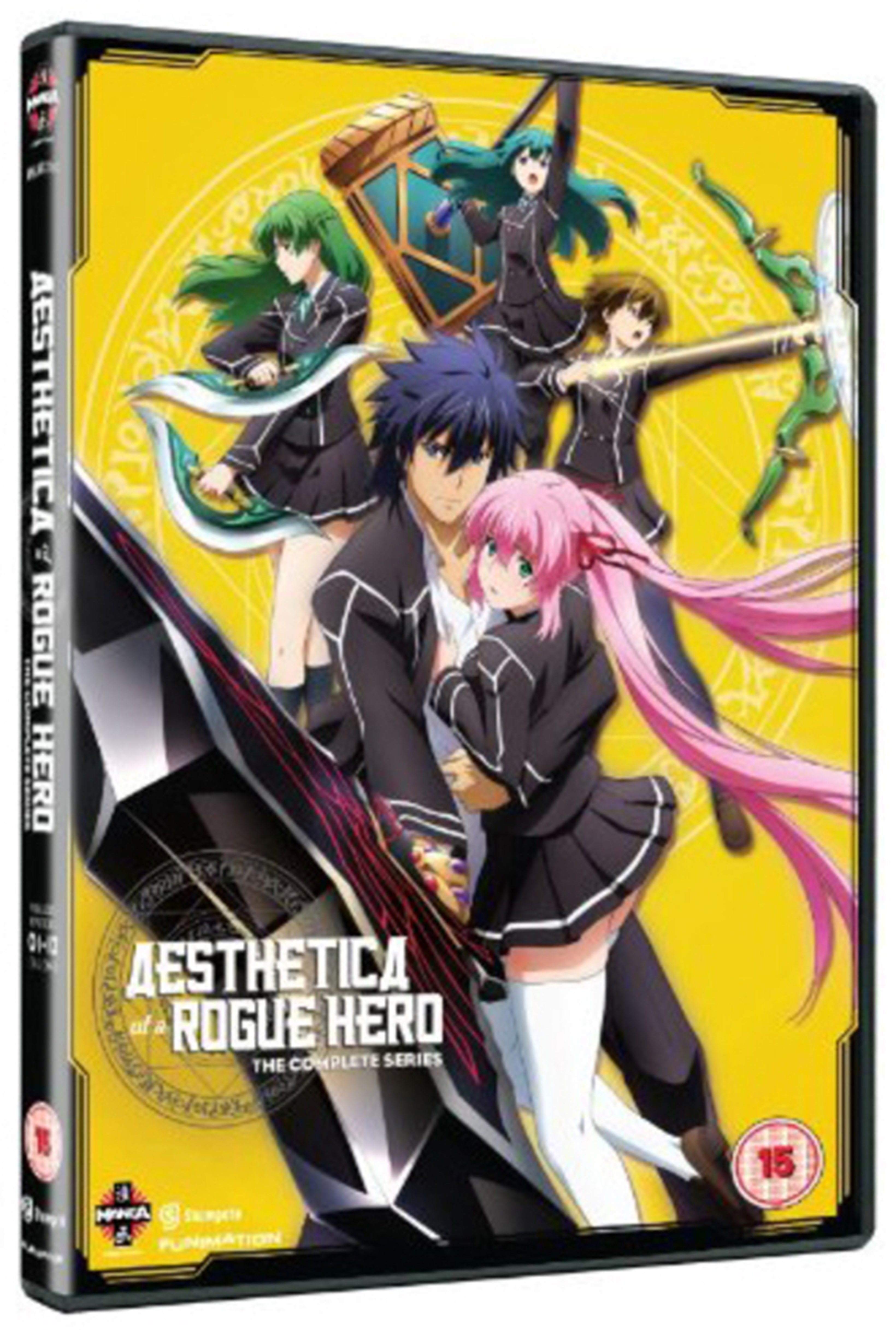 Aesthetica of a Rogue Hero: The Complete Series - 1