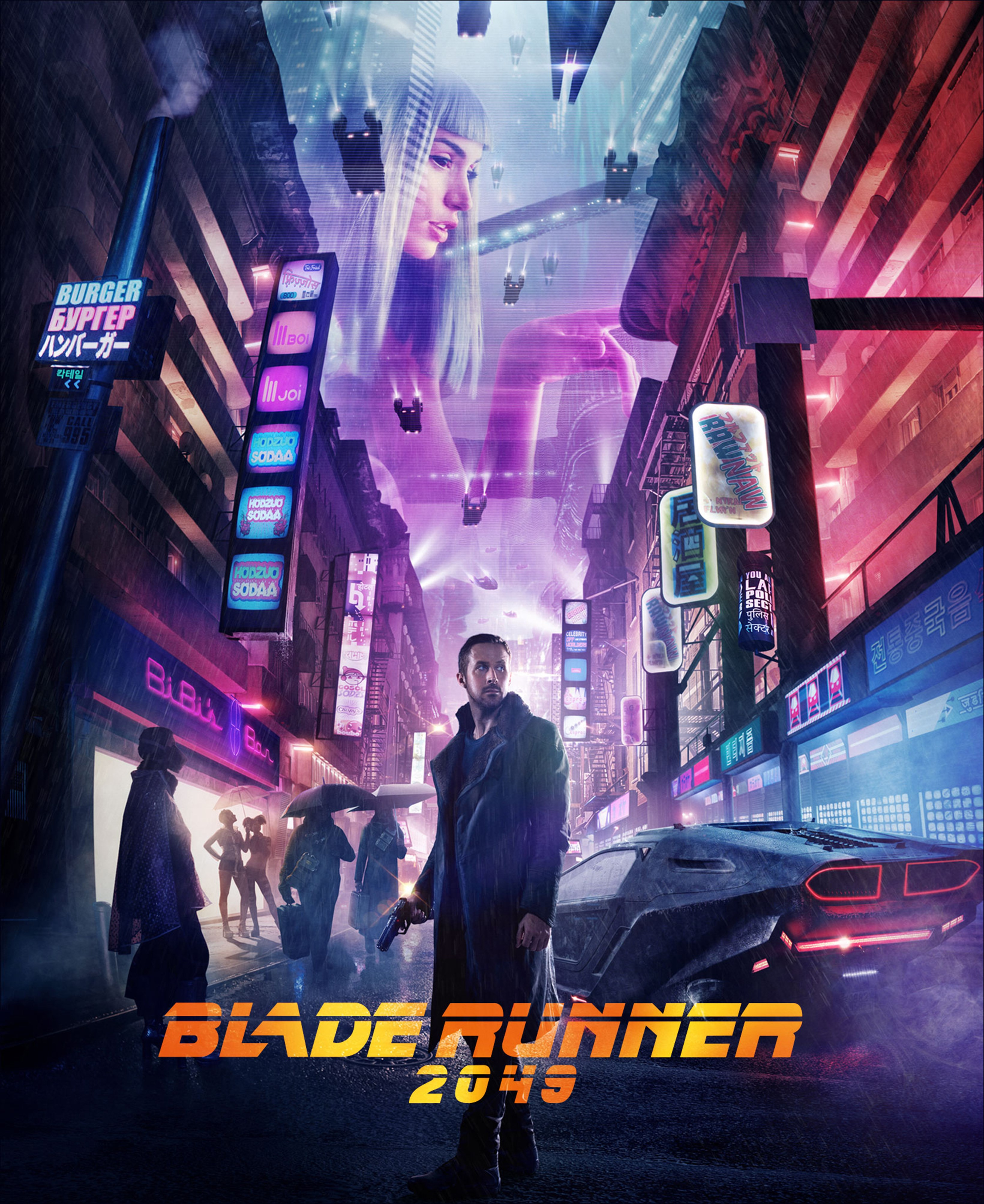 Blade Runner 2049 (hmv Exclusive) - 1