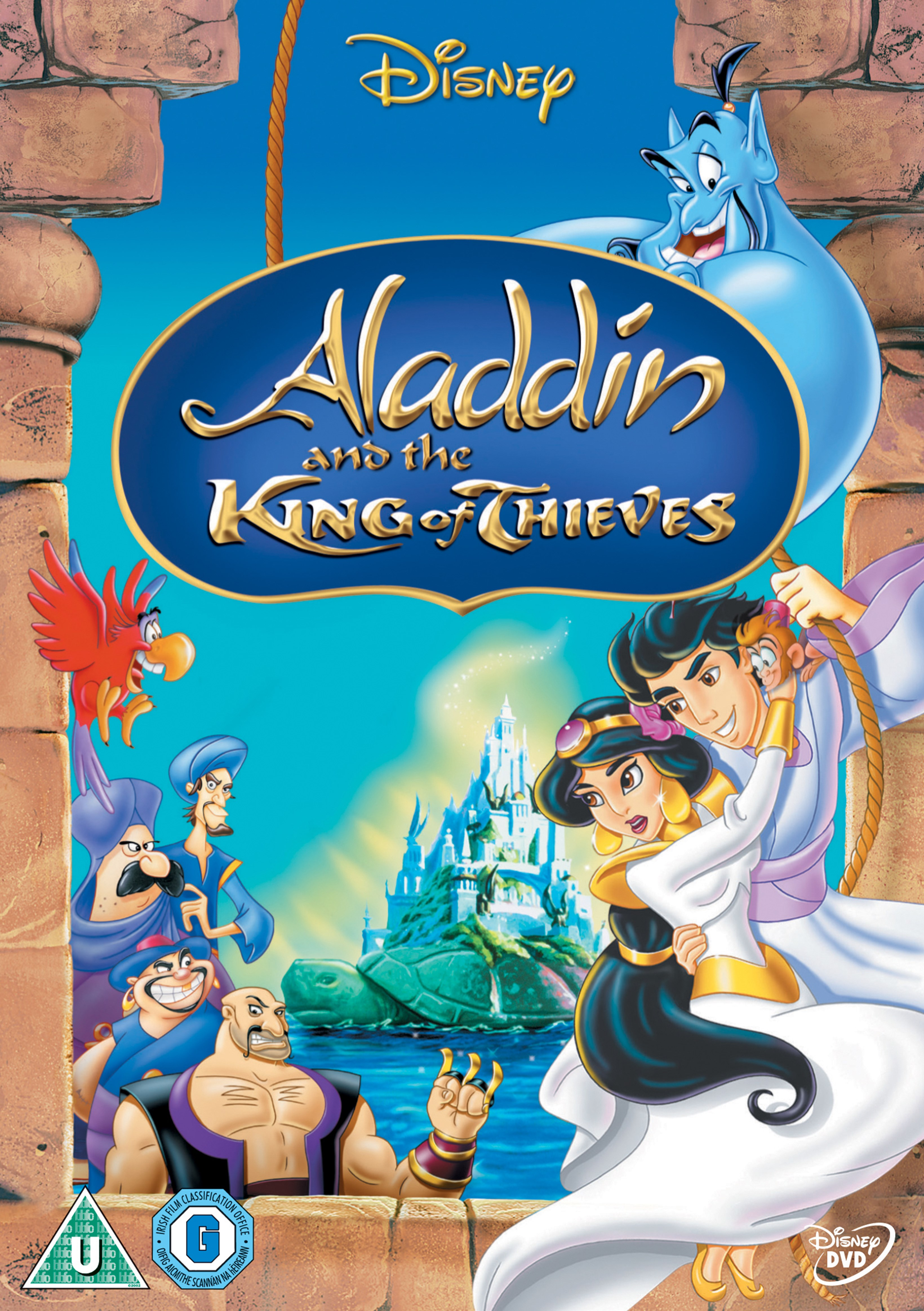 Aladdin and the King of Thieves - 1