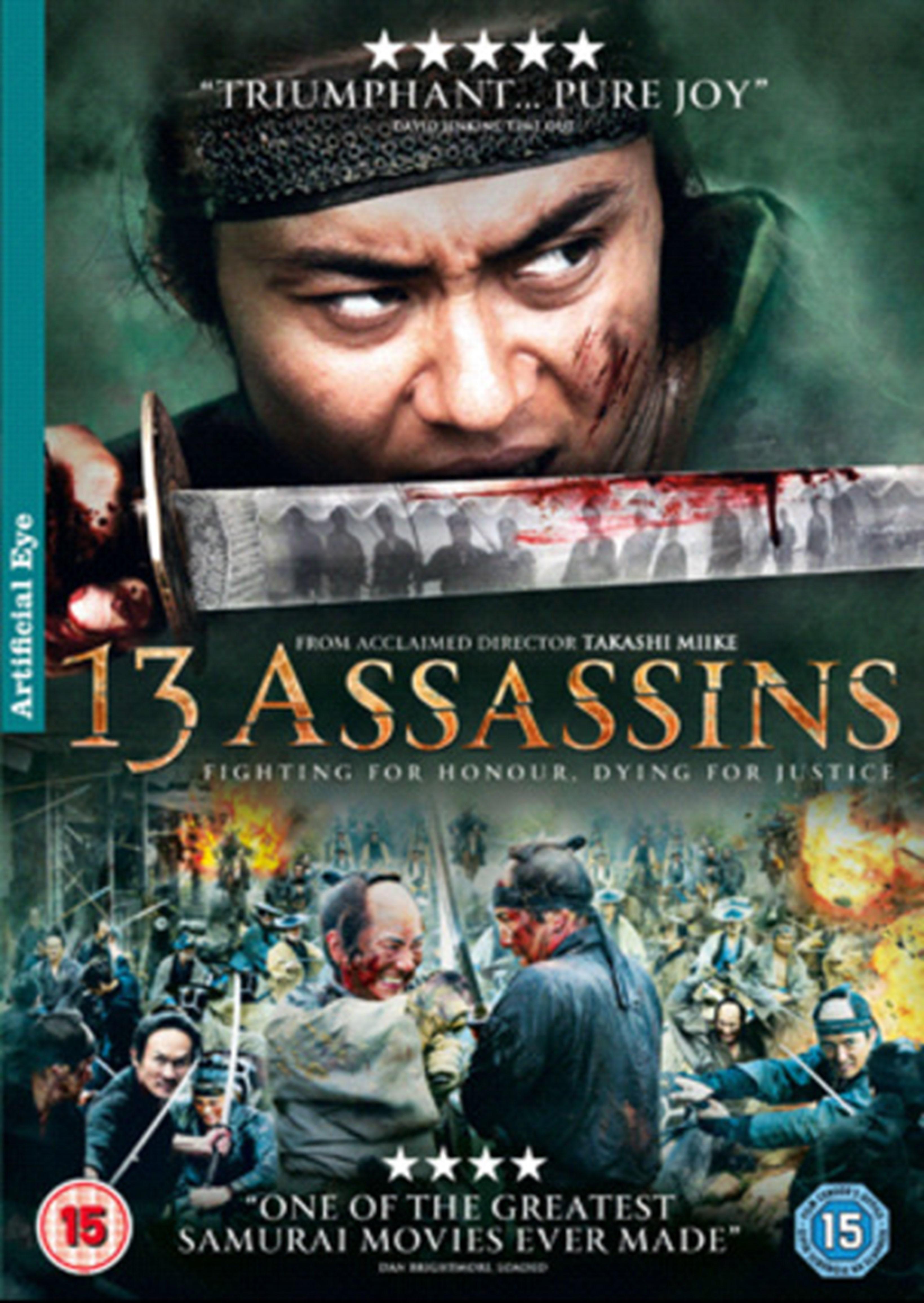 13 Assassins - 1