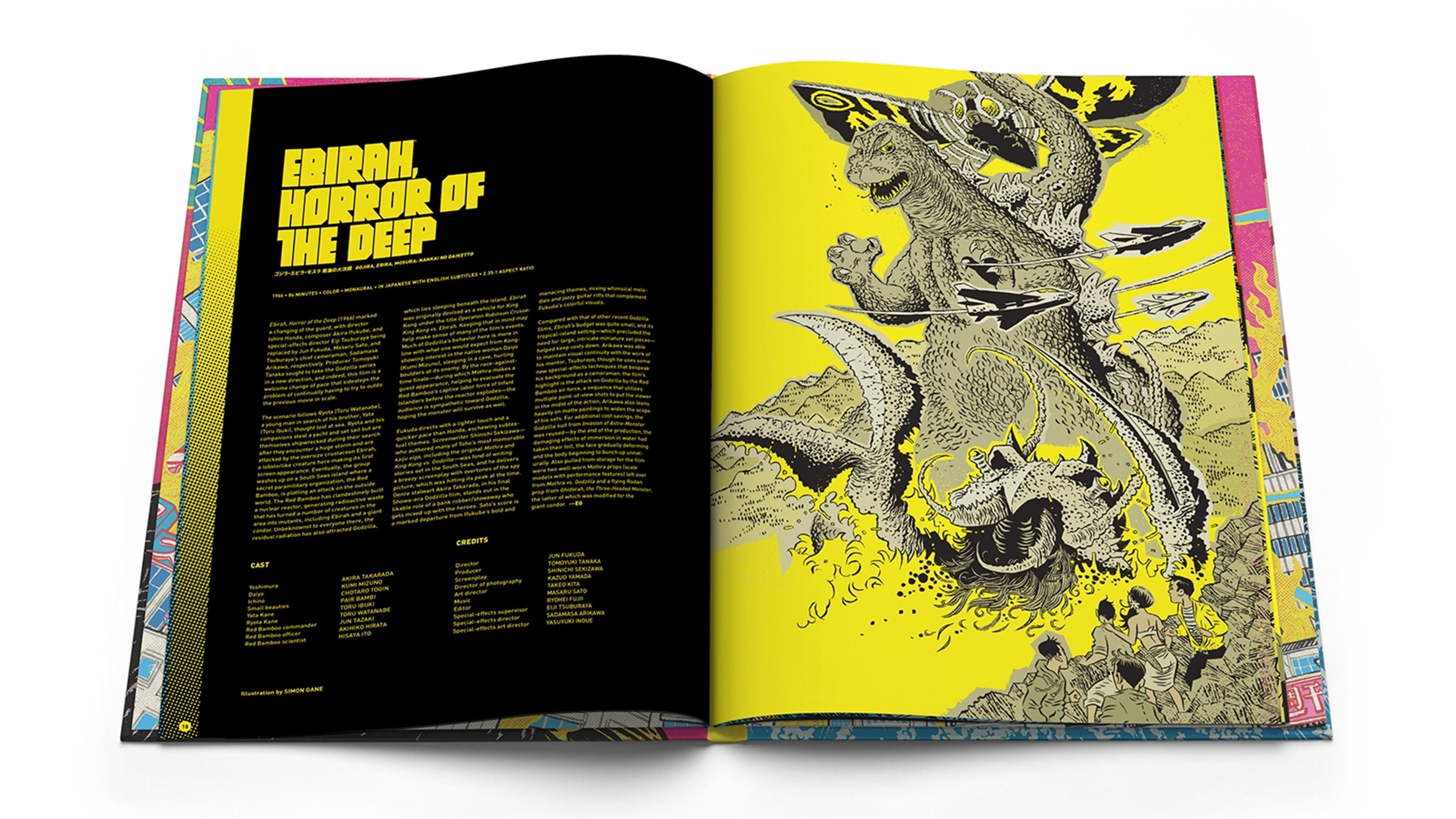Godzilla: The Showa Era Films 1954 - 1975 Limited Edition - The Criterion Collection - 3