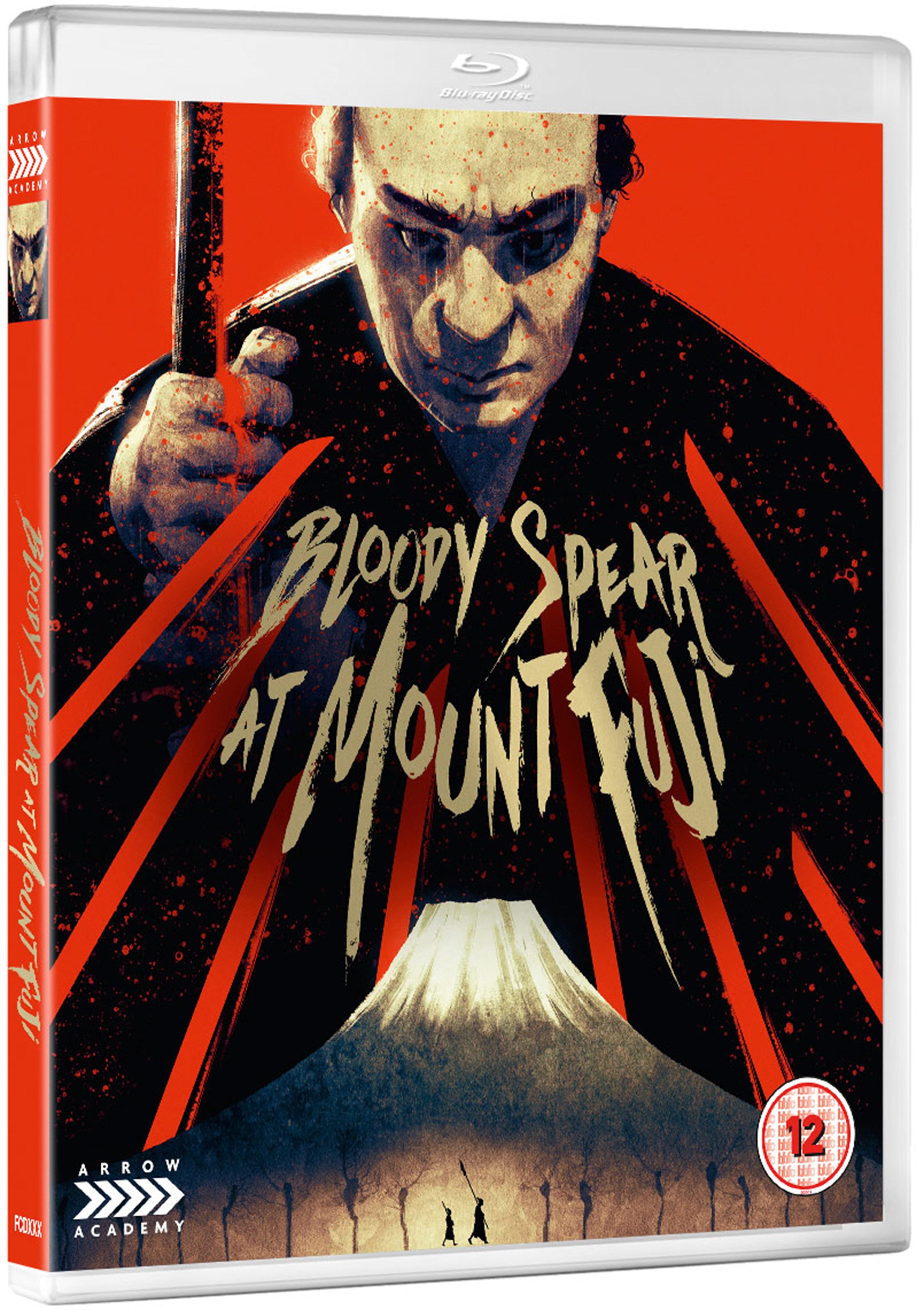 Bloody Spear at Mount Fuji - 2
