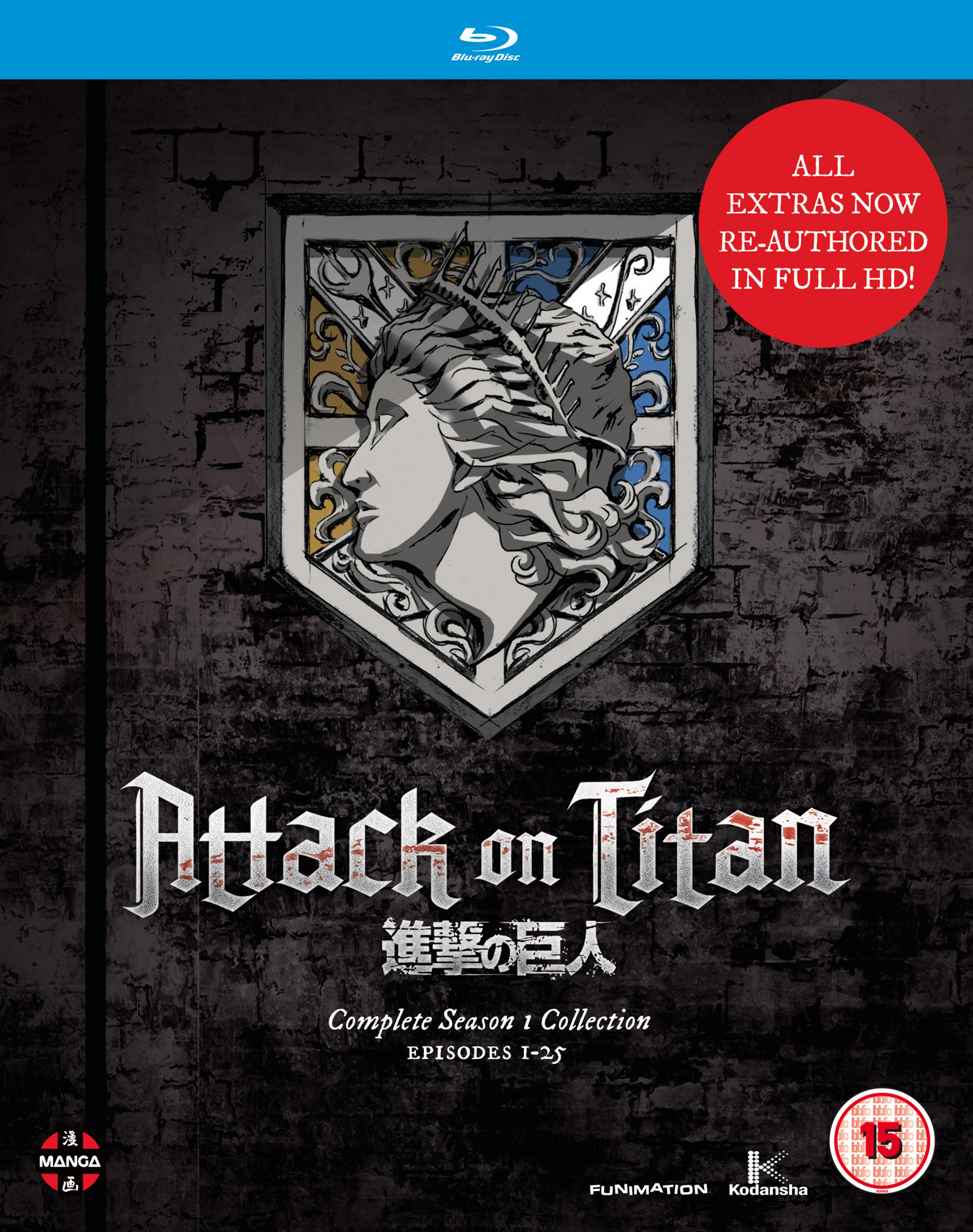Attack On Titan: Complete Season One Collection - 1