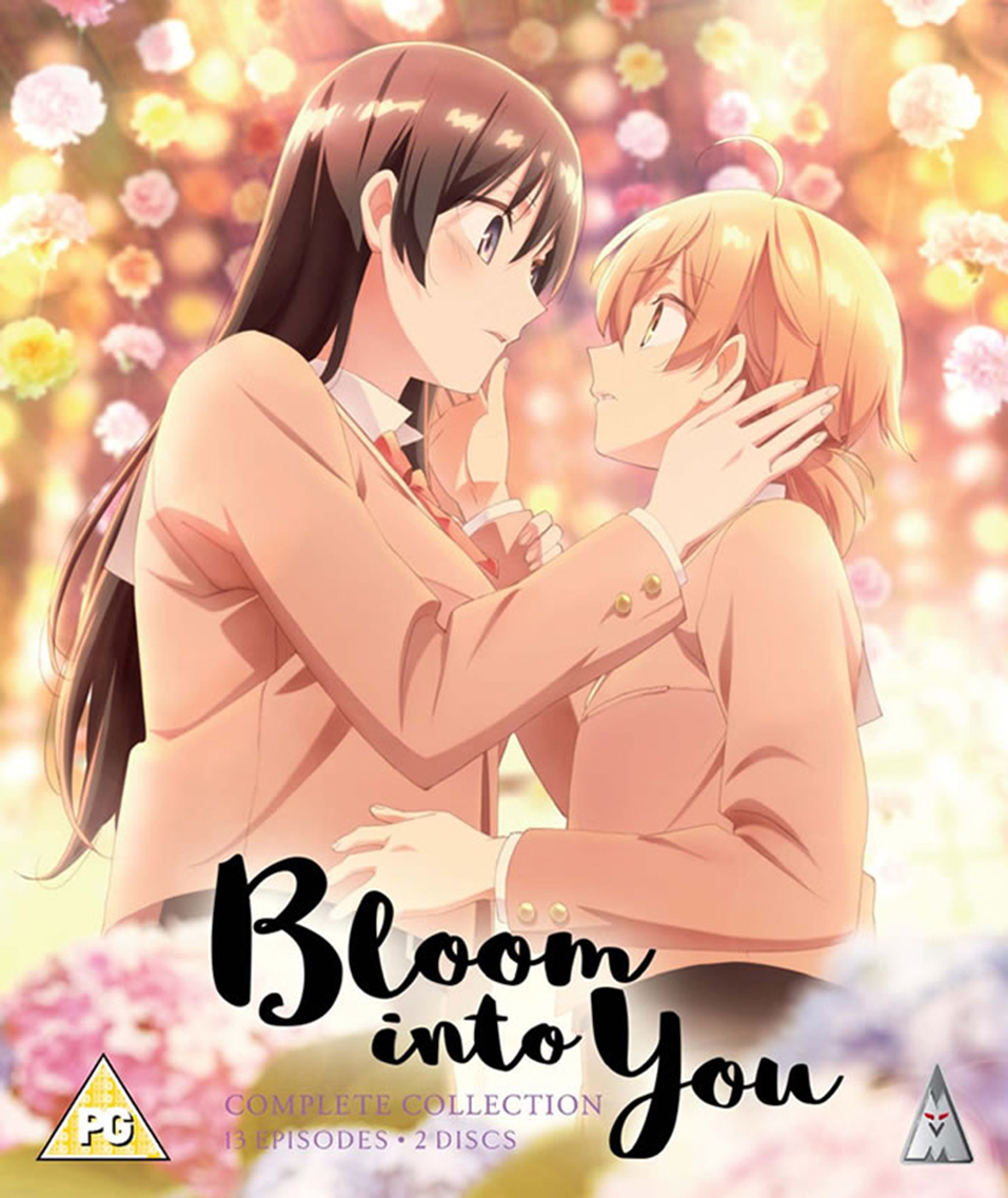 Bloom Into You: Complete Collection - 1
