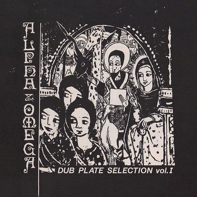 Dubplate Selection - Volume 1 - 1