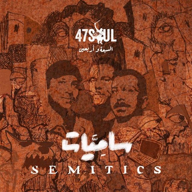 Semitics - 1