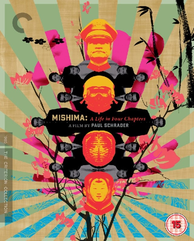 Mishima: A Life in Four Chapters - The Criterion Collection - 1