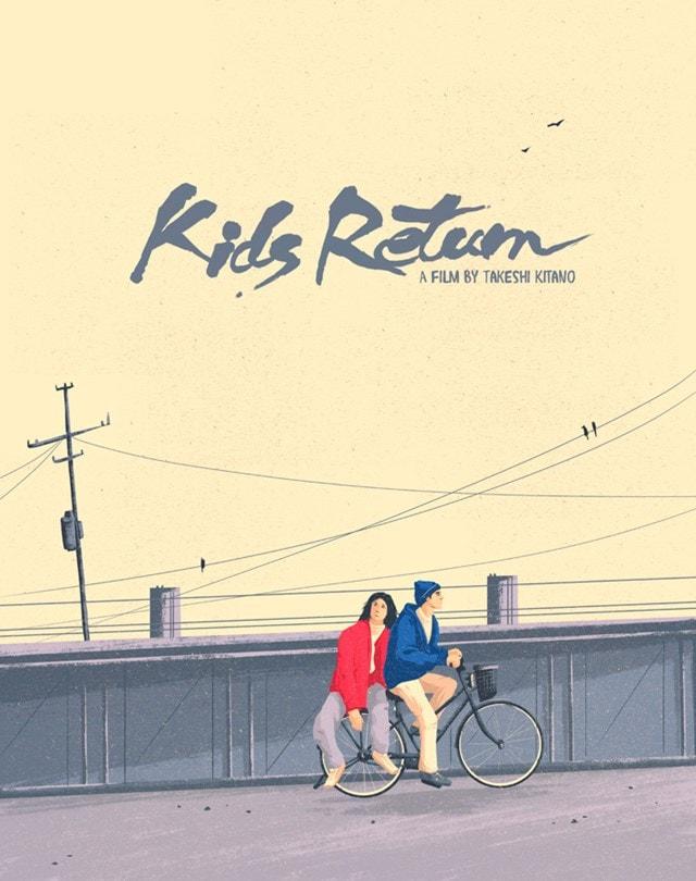 Kids Return - 1