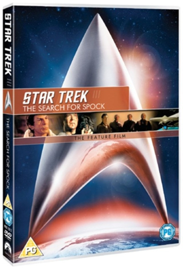 Star Trek III - The Search for Spock - 1