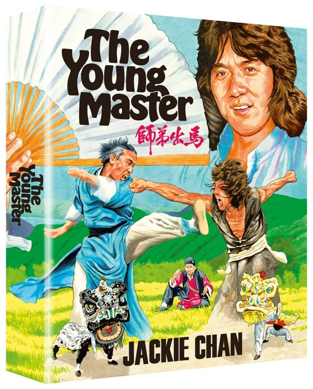 The Young Master: Deluxe Limited Edition - 2