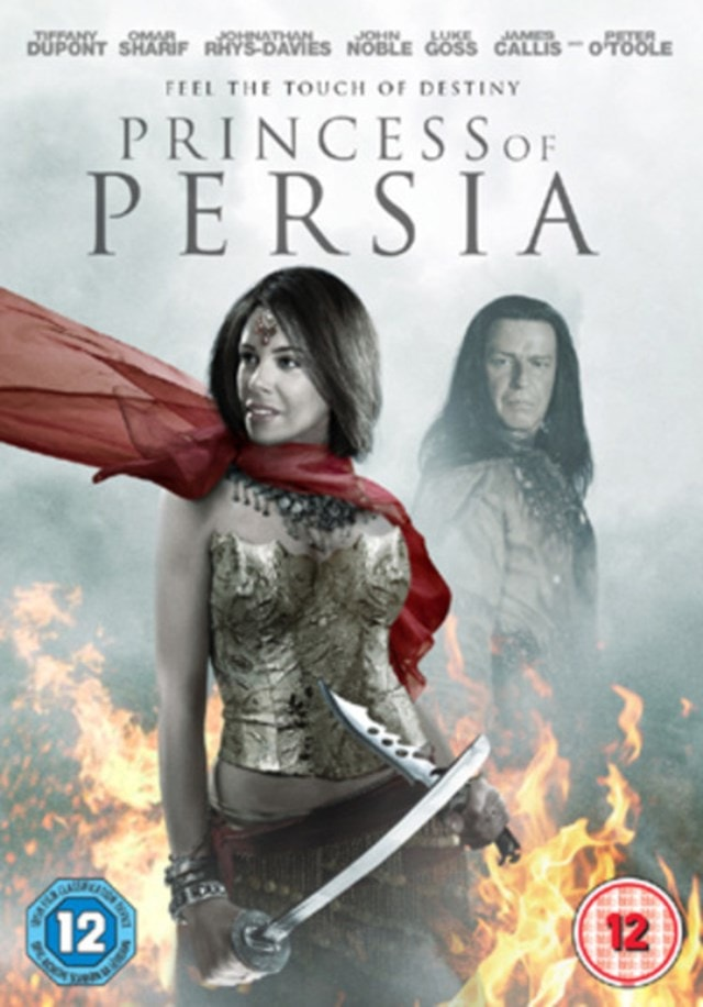 Princess of Persia - 1
