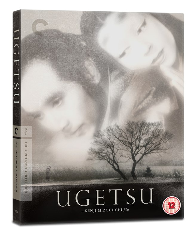 Ugetsu - The Criterion Collection - 2