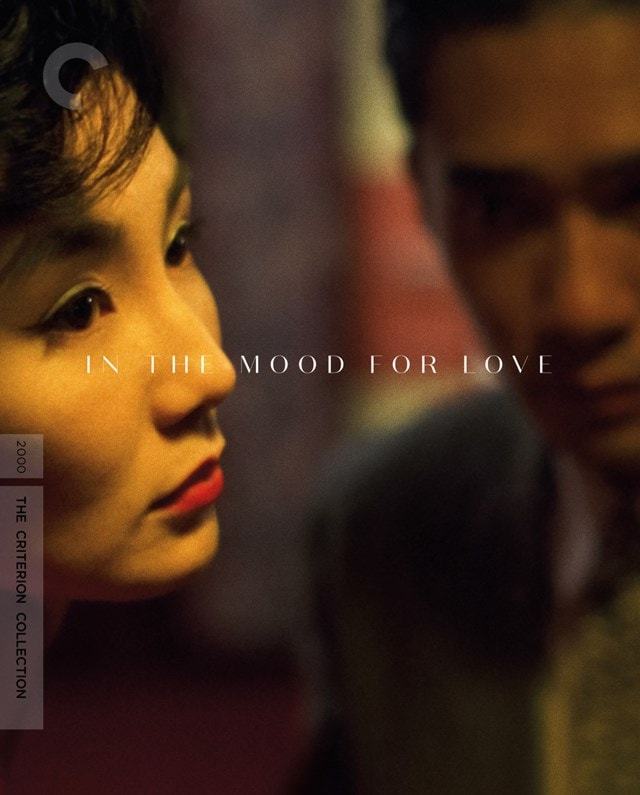 The World of Wong Kar-Wai Collector's Edition - The Criterion Collection - 9