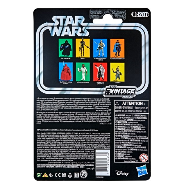 Teebo Return Of The Jedi: Star Wars Vintage Collection Action Figure - 8