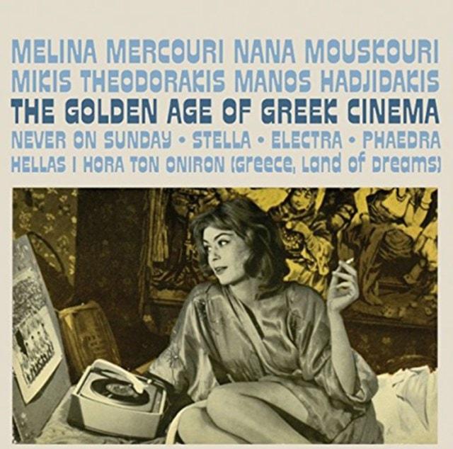 The Golden Age of Greek Cinema - 1