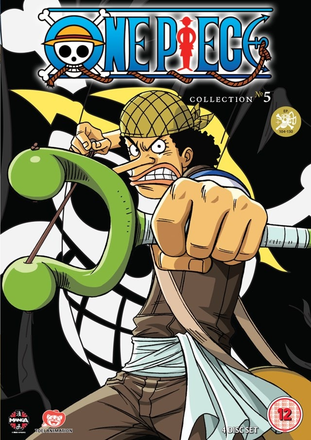 One Piece: Collection 5 - 1