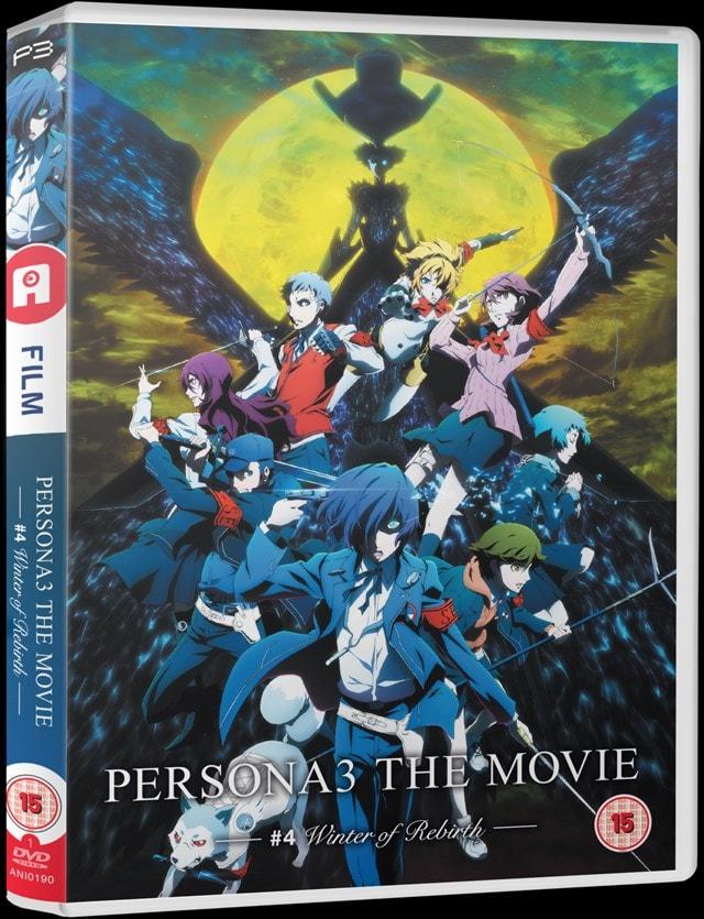 Persona 3: Movie 4 - 1