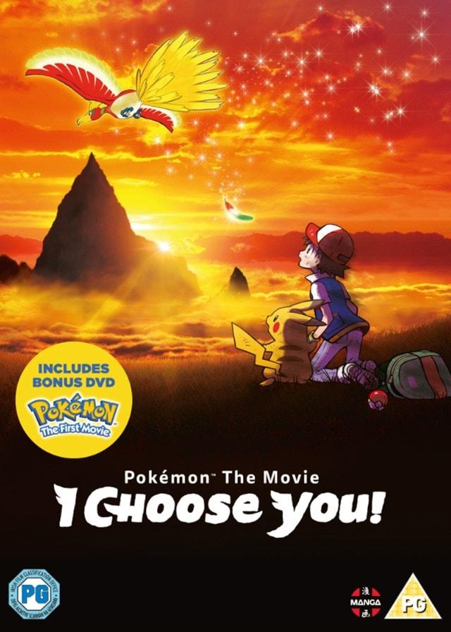 Pokemon the Movie: I Choose You! - 1