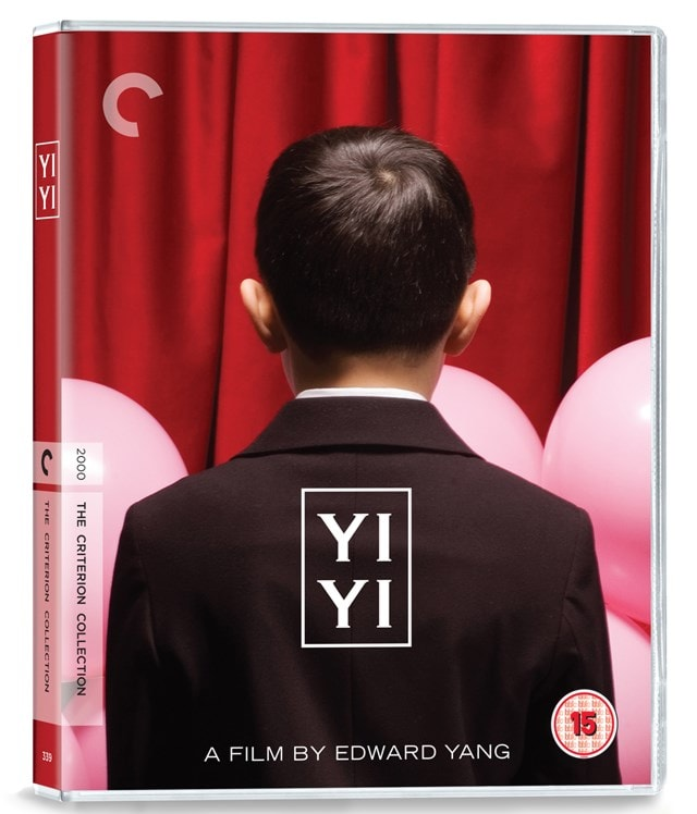 Yi Yi - The Criterion Collection - 2