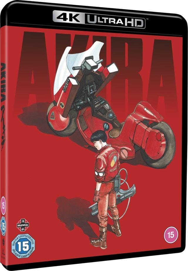 Akira Limited Edition - 3