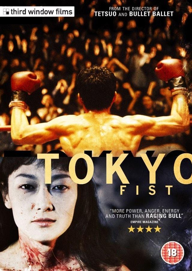 Tokyo Fist - 1