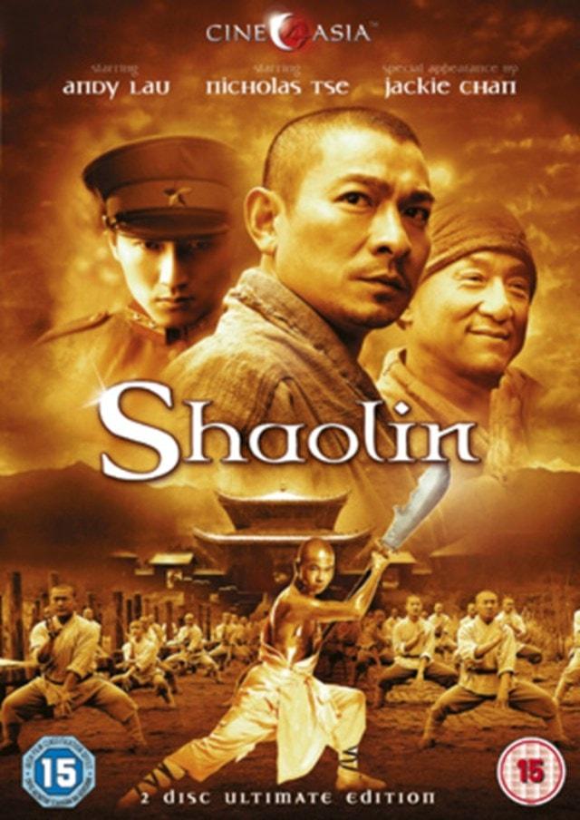 Shaolin - 1