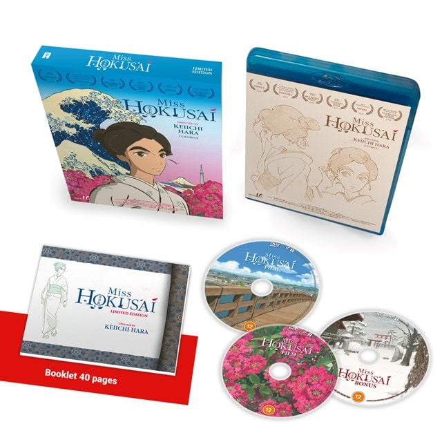 Miss Hokusai - 1