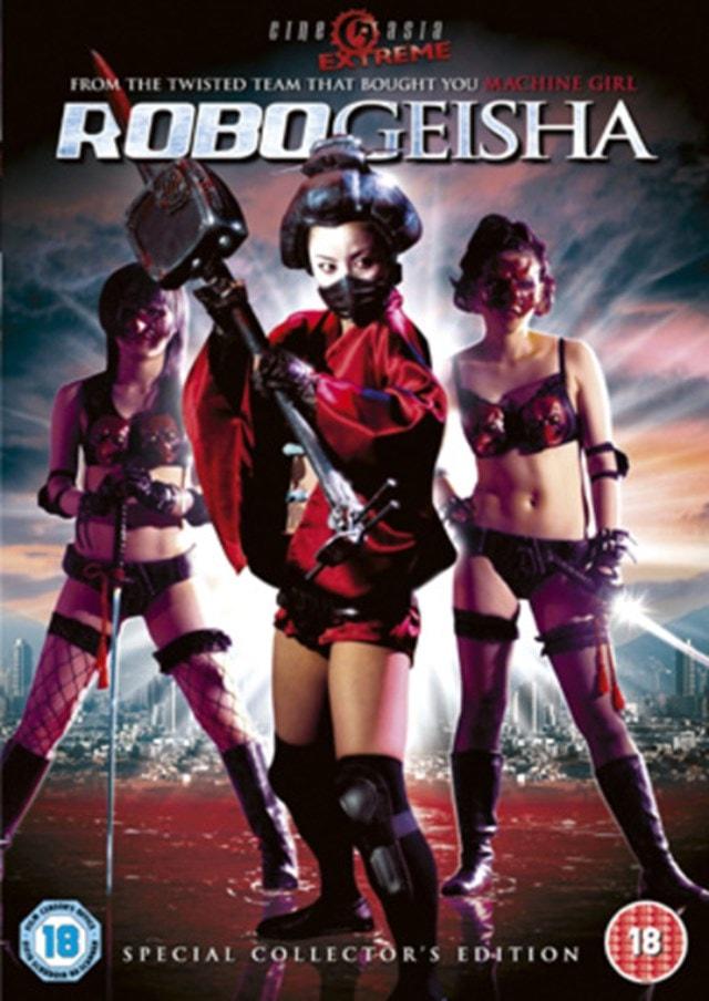 Robo Geisha - 1