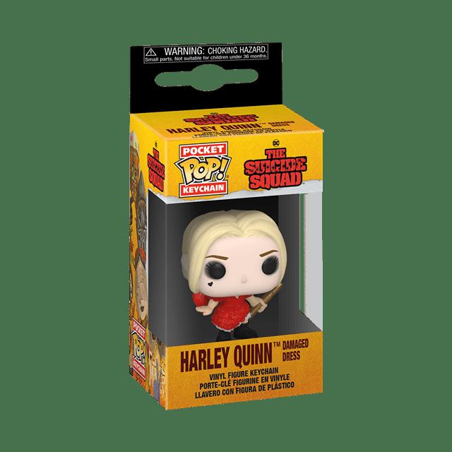 Damaged Dress Harley Quinn: Suicide Squad 2021 Pop Vinyl: Keychain - 2