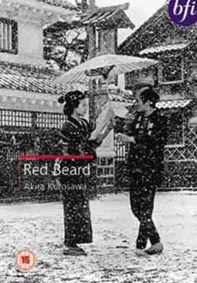 Red Beard - 1