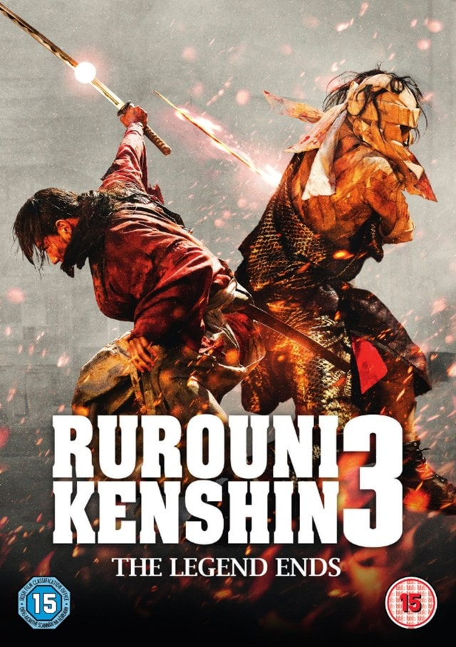 Rurouni Kenshin: The Legend Ends - 1