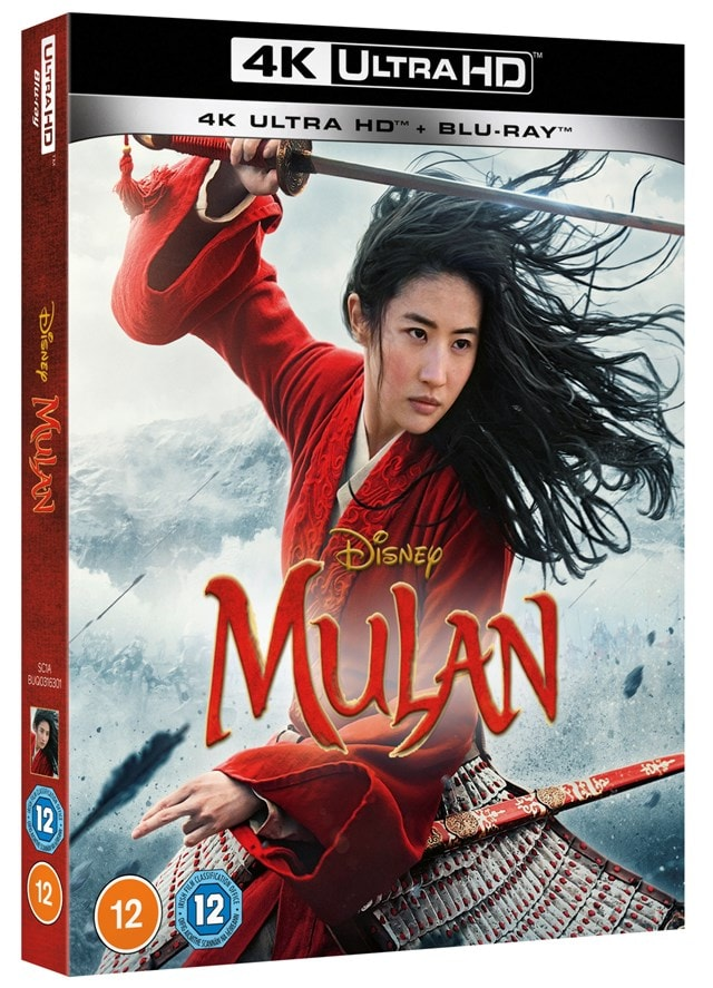 Mulan - 2