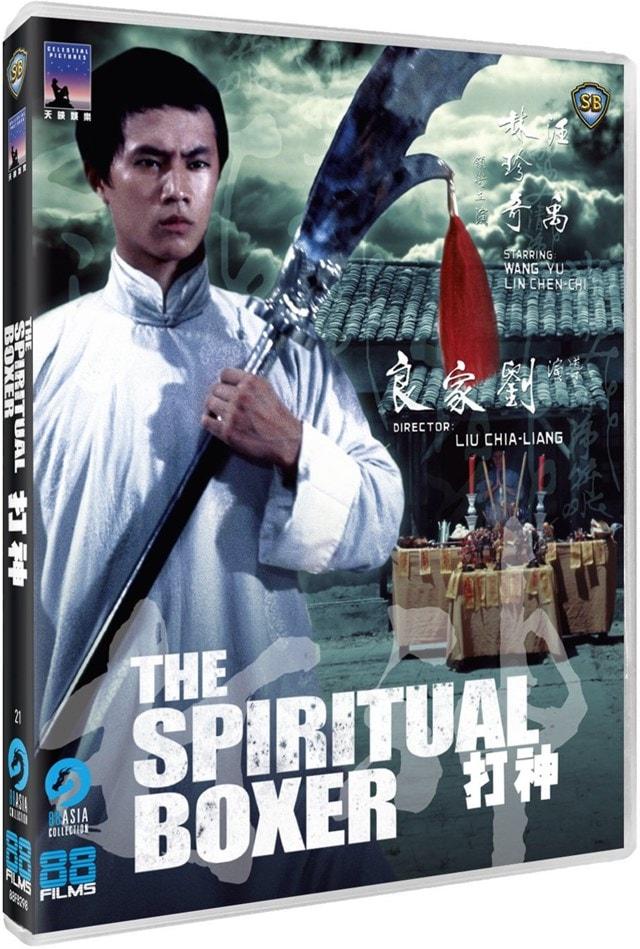 The Spiritual Boxer - 2