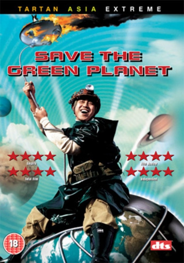 Save the Green Planet! - 1