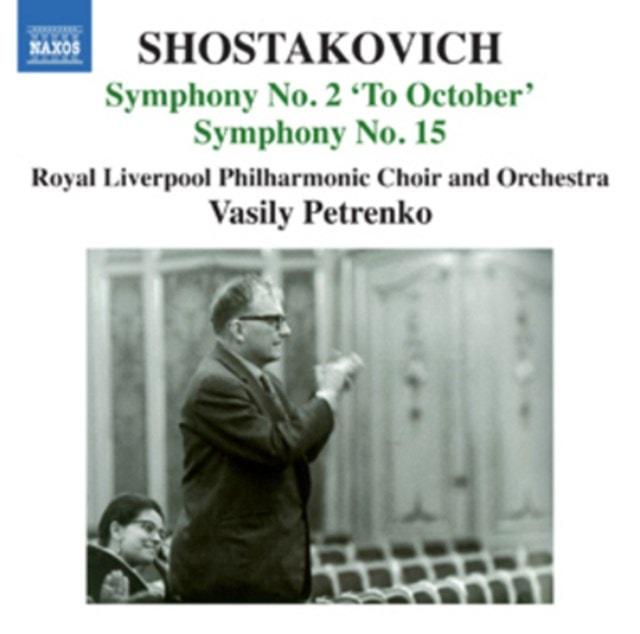 Shostakovich: Symphony No. 2, 'To October'/... - 1