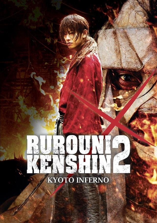 Rurouni Kenshin: Kyoto Inferno - 1